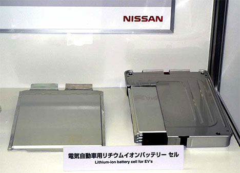 Nissan Battery